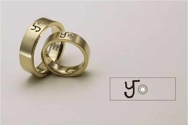 bespoke wedding ring handwritten symbol