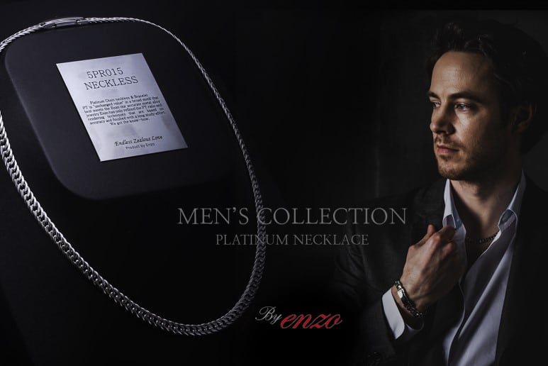 byenzo mens platinum bracelet pt950 handcrafted jewelry with suit