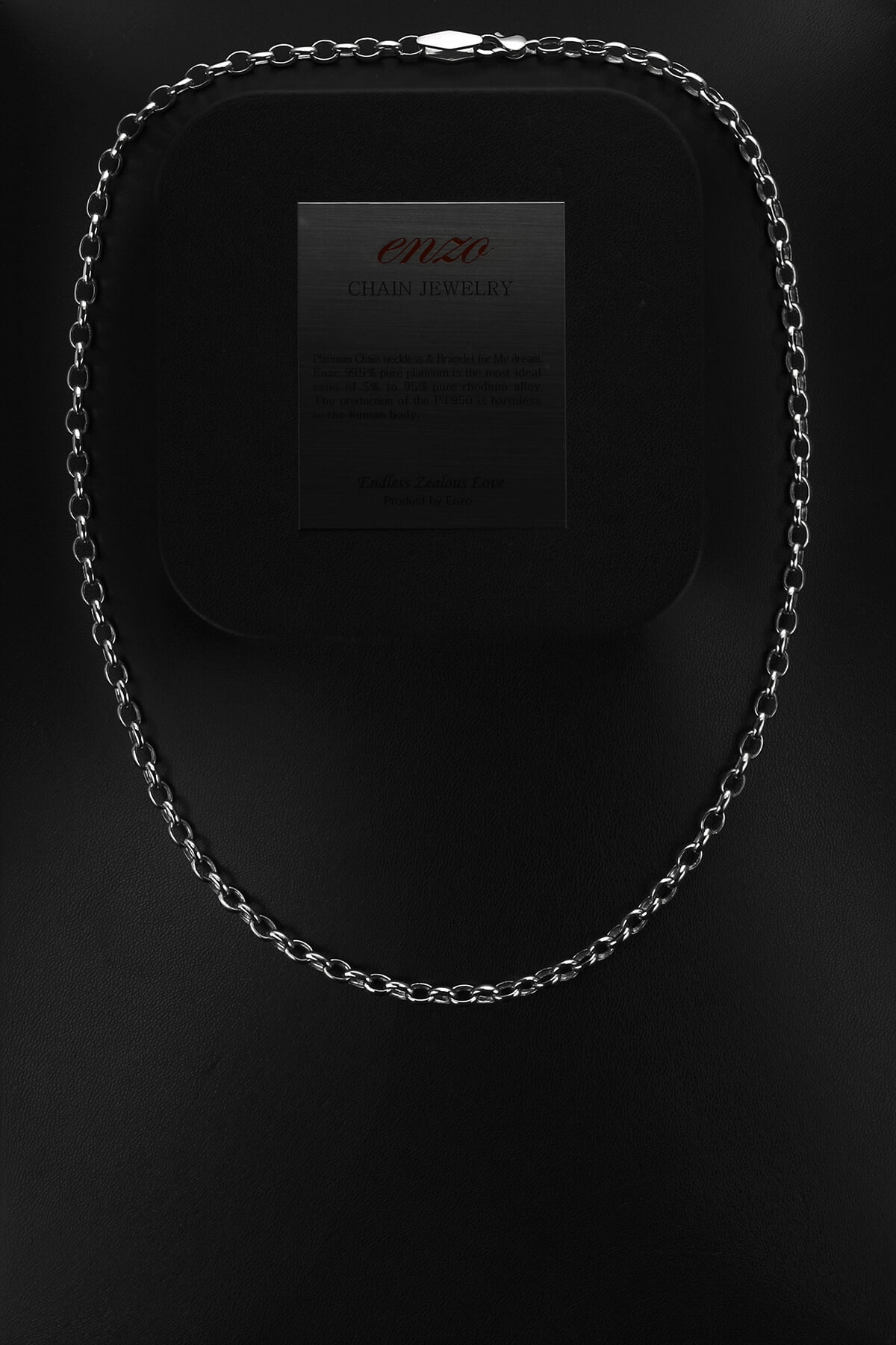men's platinum cable chain necklace chain for men from ByEnzo Jewelry